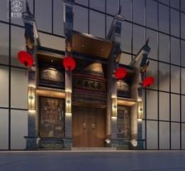 火锅店装修公司——川西坝子火锅店
