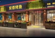 成都餐厅装修公司-效果设计|施工报价