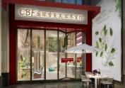 成都美容养生馆装修公司——CBF国际