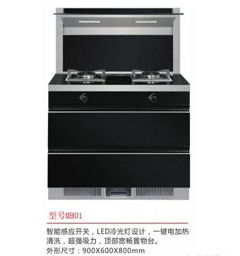 成就您梦想的产品【米贺集成灶MH01/5550元一台】如果您不知道干什么的时候,可以选择加盟我们米贺厨电产品来成就您的一生