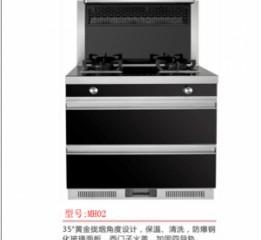 米贺集成灶MH02,市场价格5550元