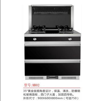 米贺集城灶MH02,市场价格5550元