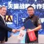 Adobe发布Creative Cloud中国摄影计划,助力创