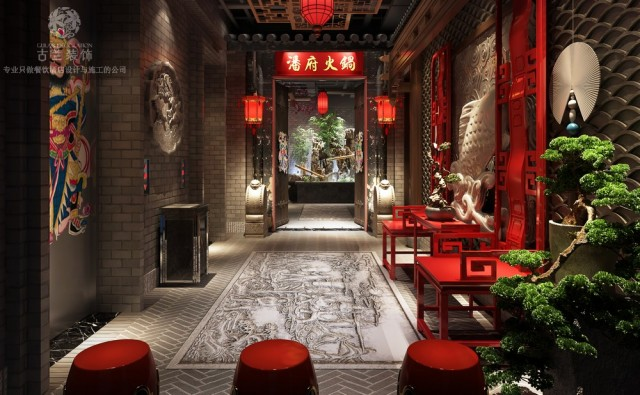 最新火锅店设计及装修案例展示,项目名称:<长兴潘府火锅店>,项目地址:湖州市长兴县长湖路30号。