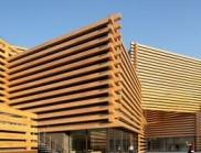 藝術建筑設計:土耳其現代博物館
