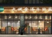 陕西省咸阳面馆设计|九城金汤牛肉面