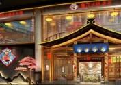 重庆大虎老火锅店设计|重庆中式风格