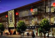 吉林酒楼设计-财门公馆酒楼