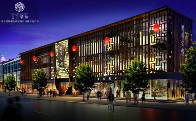 项目名称:财门公馆酒楼 项目地址:长春市财富广场1号楼东1门(中央公馆北门)