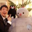 水野学作品展在京举行,荔枝吉祥物Teki与熊