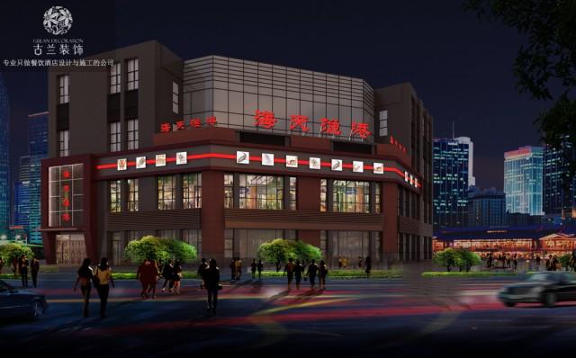 项目名称:海天渔港海鲜酒楼 项目地址:成都市五福桥东路北城天街
