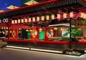 兰桂坊MOK餐吧设计 | 成都餐吧餐厅设