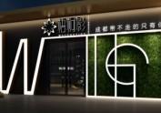 梧桐影花园餐厅设计 | 昆明餐厅设计