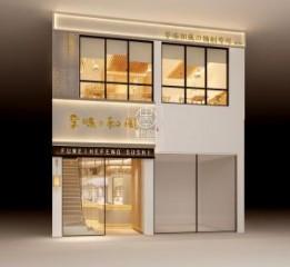 西安料理店设计公司——孚味和风轻料