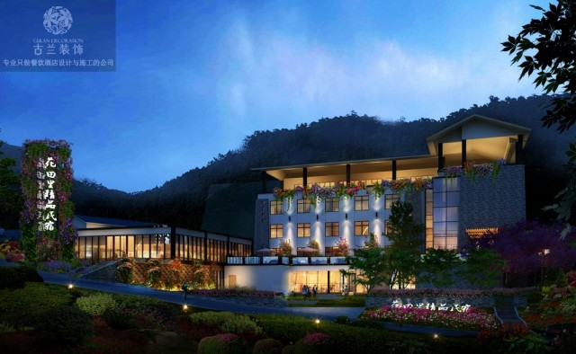 康定酒店设计 康定酒店设计公司 古兰装饰