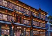 小龙坎设计--| 武汉火锅店设计公司