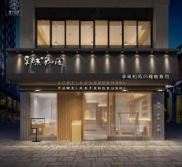 料理店设计   南宁餐厅设计公司