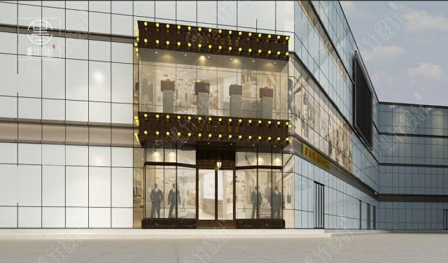 西安服装店设计公司