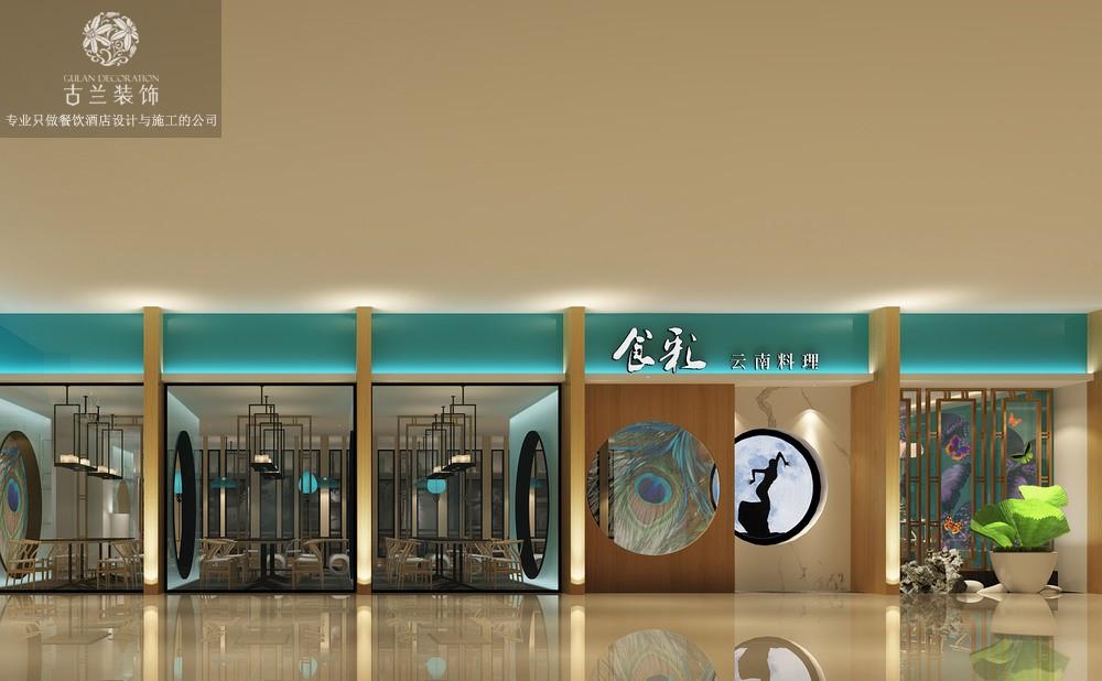 项目名称:成都食彩料理店 项目地址:成都市金牛区万达广场