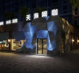 西安网咖设计——天海网咖