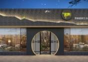 西安咖啡厅设计公司——环太苦荞咖啡