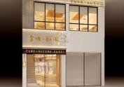 重庆日式料理店设计——料理店设计公