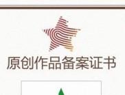 北京枫同样隶属于组织讯广告有限责任公司著作权权属、侵权纠纷一审民事ω判决书
