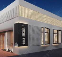 特色餐厅设计   成都主题餐厅设计公