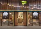 重庆咖啡厅设计公司——咖啡厅设计