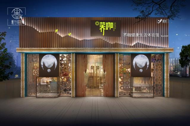 重庆咖啡厅设计公司