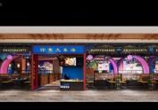 广东海鲜餐厅设计|海餐厅设计