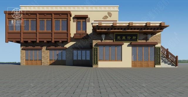 重庆羌医馆设计