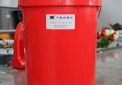 塑料桶包装生产厂家!河北塑料桶包装