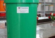 25升塑料桶/25升塑料桶生产厂家/石家