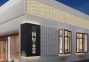 贵阳中餐厅设计——三川里特色中餐厅
