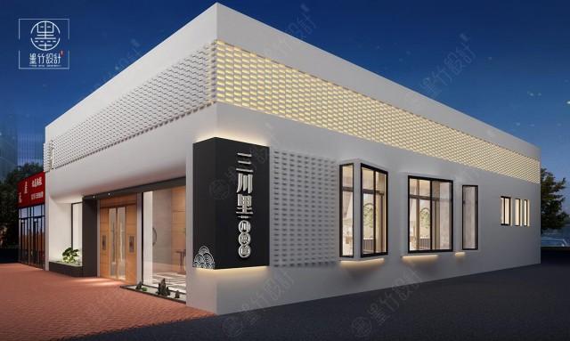 贵阳中餐厅设计