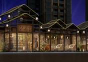 贵阳音乐餐厅设计——沐沐里音乐主题