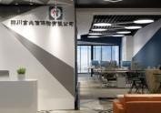成都环球中心办公室装修设计效果图