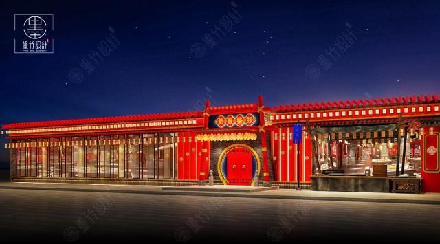 西安火锅店设计