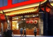 西安火锅店设计公司——谭鸭血火锅店
