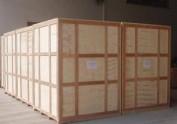 森口国际专业提供:出口包装木箱|木