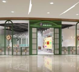成都快餐厅设计装修图|桔梗花韩食餐