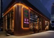 西安美式酒吧设计——FULL HOUSE福炉
