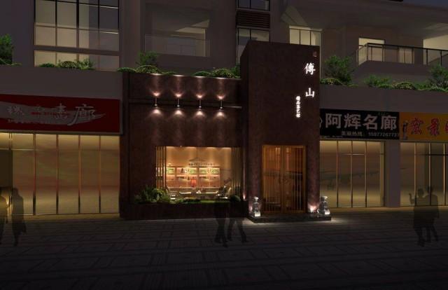 西安茶楼设计