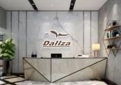 西安理发店设计公司——Dallza理发店