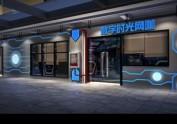 西安网咖设计——数字时光电竞网咖