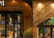 西安咖啡厅设计公司——V+咖啡厅