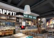 西安咖啡馆设计——城市咖啡厅