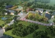 重庆花园餐厅设计——安珠儿花园特色