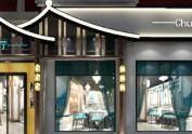 重庆中餐厅设计——妈妈菜中餐厅
